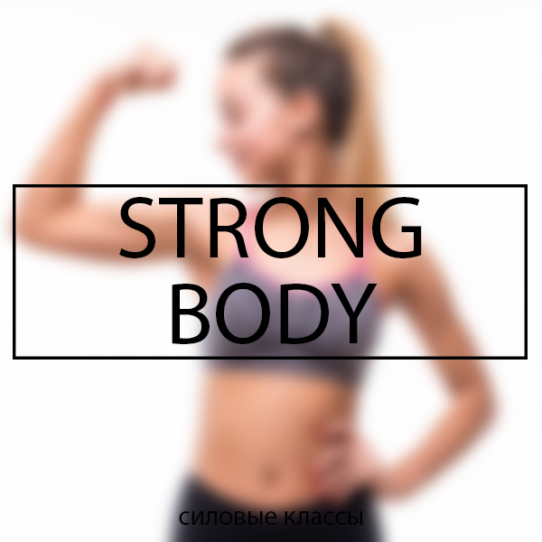 Strong Body